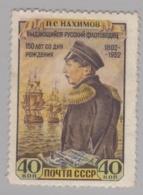 RUSSIE  RUSSIA URSS   :  Yvert  1625    Michel  1642 Neuf XX Légères Adhérences - 1923-1991 URSS
