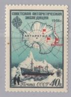 RUSSIE  RUSSIA URSS   :  Yvert  1861    Michel 1891    Neuf XX - 1923-1991 URSS