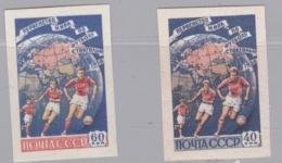RUSSIE  RUSSIA URSS   :  Yvert  2056 2057   Michel  2089 2090  Non Dentelé Neuf XX - 1923-1991 URSS
