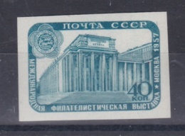 RUSSIE  RUSSIA URSS   :  Yvert  1959   Michel  1978 Neuf XX Cote 45 € Non Dentelé - 1923-1991 URSS