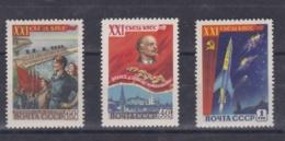 RUSSIE  RUSSIA URSS   :  Yvert  2138 à 2140   Michel  2190 à 2192  Neuf XX Cote 11 € - 1923-1991 URSS