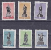 RUSSIE  RUSSIA URSS   :  Yvert  2191 à 2196  Neuf XX - 1923-1991 URSS