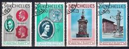 Seychelles 1978 - The 25th Anniversary Of Coronation Of Queen Elizabeth II - Seychelles (1976-...)