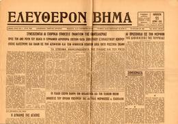 "M3-36541 Greece 11.6.1943 [German Occupation]. Newspaper ""Elefthero Vima"". - Livres, BD, Revues"