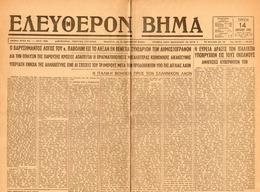 """M3-36543 Greece 14.4.1942 [German Occupation]. Newspaper """"Elefthero Vima"""". - Boeken, Tijdschriften, Stripverhalen"""