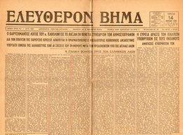 "M3-36543 Greece 14.4.1942 [German Occupation]. Newspaper ""Elefthero Vima"". - Books, Magazines, Comics"