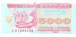 Ukraine - Pick 93b - 5000 Karbovantsiv 1995 - Unc - Ucraina