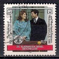 Seychelles 1986 - Royal Wedding Of Prince Andrew And Miss Sarah Ferguson - Seychelles (1976-...)