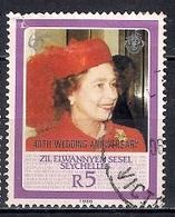 Seychelles 1986 - The 60th Anniversary Of The Birth Of Queen Elizabeth II - Seychelles (1976-...)