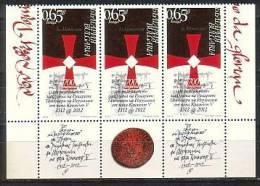 ВULGARIA \ BULGARIE - 2012 - 700 Ans De L'Ordre Des Templiers -  3v** Avec Vignets - Bulgarie
