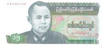 Burma - Pick 62 - 15 Kyats 1986 - Unc - Myanmar