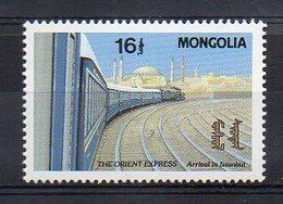 MONGOLIA. TRAINS. MNH (2R3507) - Eisenbahnen