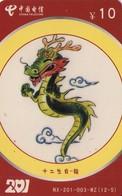 TARJETA TELEFONICA DE CHINA USADA. Zodiac, NX-201-003-WZ(12-5). (156) - Zodiaco