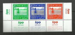 Israël N°1817 à 1819 Neufs** Cote 5.25 Euros - Israel