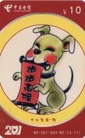 TARJETA TELEFONICA DE CHINA USADA. Zodiac, NX-201-003-WZ(12-11). (149) - Zodiaco