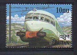 BHUTAN. TRAINS. MNH (2R3518) - Trenes
