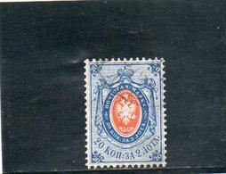 RUSSIE 1866-75 O - Gebraucht