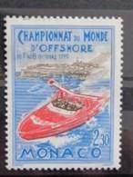 MONACO 1990 Y&T N °1741 ** - CHAMPIONNATS DU MONDE D'OFFSHORE A MONACO - Monaco