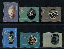 Chine // China // 1981 // Céramiques Des Fours De Gizhou Série Yvert & Tellier No. 2413 - 2418 Neufs ** - 1949 - ... République Populaire