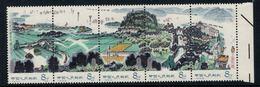 Chine // China // 1978 // Pays De L'eau, Série Yvert & Tellier No. 2201 - 2205 Neufs ** - Neufs
