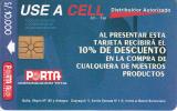 ECUADOR - Use A Cell(3rd Issue), Chip GEM1.1, Tirage 50000, 08/97, Used - Ecuador