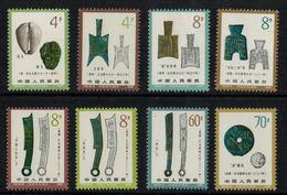 Chine // China // 1981 // Ancienne Monnaie, Série Yvert & Tellier No. 2474 - 2481 Neufs ** - 1949 - ... République Populaire