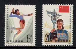Chine // China // 1981 // Equipe Féminin De Volley-Ball, Série Yvert & Tellier No. 2489 - 2490 Neufs ** - 1949 - ... République Populaire