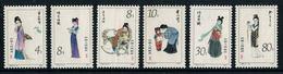 Chine // China // 1981 // Les Douze Beauté De Jinling , Série Yvert & Tellier No. 2503 - 2508 Neufs ** - 1949 - ... République Populaire
