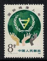 Chine // China // 1981 // Année Des Handicapés Yvert & Tellier No. 2488 Neufs ** - 1949 - ... République Populaire