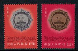 Chine // China // 1981 // Médailles De Récompense Yvert & Tellier No. 2455-2456 Neufs ** - 1949 - ... République Populaire