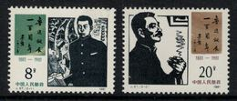 Chine // China // 1981 // 100ème Anniversaire De Lu Xun Yvert & Tellier No. 2462-2463 Neufs ** - 1949 - ... République Populaire