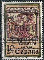Espagne 1980 Oblitéré Used Fresques Oeuvres Bibliques Eglise Santa Maria De Cuiña La Corogne SU - 1931-Hoy: 2ª República - ... Juan Carlos I