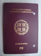 Greece Biometric Passport Reisepass Passeport - Documents Historiques