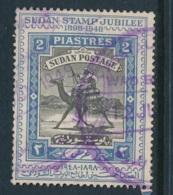 SUDAN, Postmark WAD EL HUBY POSTAL AGENCY - Sudan (...-1951)