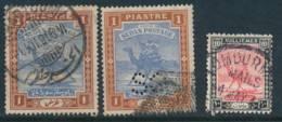 SUDAN, Postmarks Khartoum, Retta Postmark, Omdurman - Sudan (...-1951)