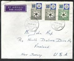 NVPH 700/701 EUROPA 1957 Op Brief Naar USA - Periode 1949-1980 (Juliana)