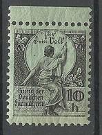 DEUTSCHLAND Bund Der Deutschen Südmährens Spendemarke MNH - Vignetten (Erinnophilie)