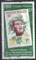 Tahiti 2018 Oblitéré Used Soixantenaire De La Première Emission De Polynésie Française SU - Tahiti