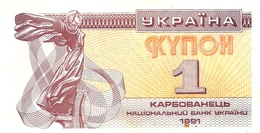 Lotto Di N. 2    -    Banconote  -  UKRAINA  -  1 E 3   Anno Di Emissione  1991. - Ucraina