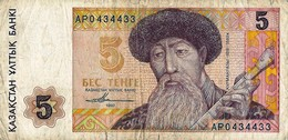 Banconota   Del KAZAKISTAN Da  5   Tehle  Anno 1993 - Kazakistan