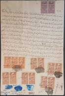 JA29 - Syria 1945 Document With Superb Selection Of Fiscal & Army Tax Revenue Stamps - Syria