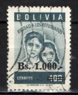 BOLIVIA - 1962 - BAMBINI RIFUGIATI CON SOVRASTAMPA - USATO - Bolivia