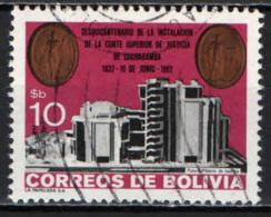 BOLIVIA - 1982 - CORTE SUPERIORE DI GIUSTIZIA DI COCHABAMBA - USATO - Bolivia