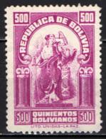 BOLIVIA - 1939 - FIGURA SIMBOLICA - USATO - Bolivia