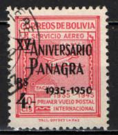 BOLIVIA - 1950 - Panagra Air Services In Bolivia, 15th Anniv. - USATO - Bolivia