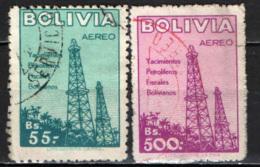 BOLIVIA - 1955 - POZZI PETROLIFERI - USATI - Bolivia