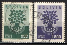 BOLIVIA - 1960 - ANNO MONDIALE DEL RIFUGIATO - USATI - Bolivia