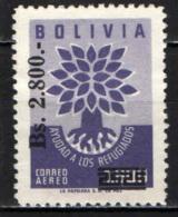 BOLIVIA - 1962 - ANNO MONDIALE DEL RIFUGIATO CON SOVRASTAMPA - USATO - Bolivia
