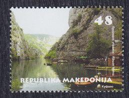 Macedonia 2017 Natural Beauties, MNH (**) Michel 818 - Mazedonien