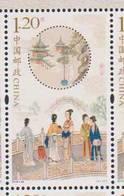 CHINA, 2018, MNH, MID-AUTUMN FETSIVAL,   COSTUMES, 1v - Celebrations
